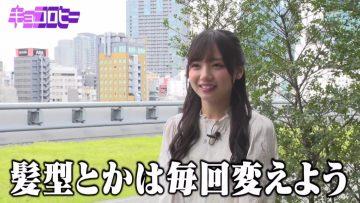210505 Kyoccorohee – Hinatazaka46 Saito Kyoko – HD.mp4-00001
