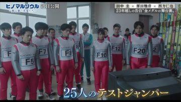 210506 Movie 'Hinomaru Soul ~Butaiura no Eiyuu-tachi~' The Truth Behind The Behind-the-scenes Of The Nagano Olympics After 23 Years – Hinatazaka46 Kosaka Nao – HD.mp4-00006