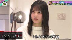 210506 Sakurai Ariyoshi THE Yakai – Hinatazaka46 Kosaka Nao – HD.mp4-00007