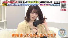 210506 Tsuhan Dake Seikatsu – Nogizaka46 Yamazaki Rena – HD.mp4-00005
