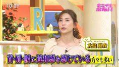 210507 Kininaru Kinyoubi – ex-AKB48 Oshima Mai – HD.mp4-00009