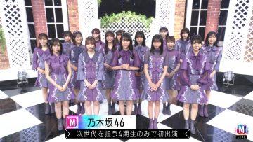 210507 MUSIC STATION – Nogizaka46 – Cut – HD.mp4-00002