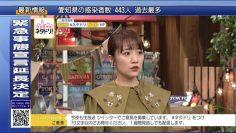 210507 Shutoken Jouhou Netadori! – ex-AKB48 Takahashi Minami – HD.mp4-00003