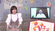210507 Uta Navi! – ex-AKB48 Iwasa Misaki – HD.mp4-00005