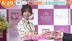 210507 ex-AKB48 Shinoda Mariko's TV News – Mezamashi TV & Hayadoki! – HD.mp4-00006
