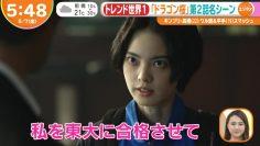 210507 ex-Keyakizaka46 Hirate Yurina's TV News – Hayadoki! – HD.mp4-00008
