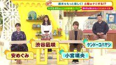 210508 Doyou wa Nani Suru! – NMB48 Shibuya Nagisa – HD.mp4-00001