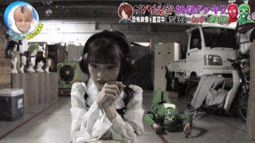210508 Geinoujin ga Honki de Kangaeta! Dokkiri GP 2Hours SP – AKB48 Minegishi Minami, Mukaichi Mion – Cut – HD.mp4-00001