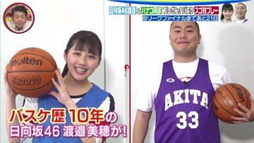 210508 Going! Sports & News – Hinatazaka46 Watanabe Miho Cut – HD.mp4-00002