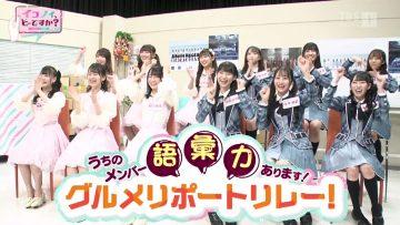 210508 Ikonoi, Dou Desu ka TBS Channel Special Edition – ex-HKT48 Sashihara Rino – HD.mp4-00009