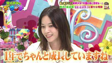 210508 Lion no GOO TOUCH – ex-Nogizaka46 Nishino Nanase – HD.mp4-00002