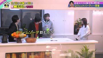210508 Sakurai Ariyoshi THE Yakai Navi – Hinatazaka46 Kosaka Nao – HD.mp4-00007