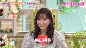 210508 UmazuKingdom – ex-SKE48 Shibata Aya – HD.mp4-00002