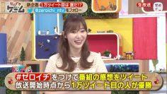 210508 Zeroichi – ex-HKT48 Sashihara Rino – HD.mp4-00001