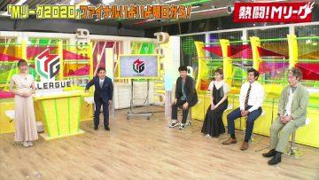 210509 Nettou! M League – SKE48 Suda Akari & ex-Nogizaka46 Nakada Kana – HD.mp4-00007