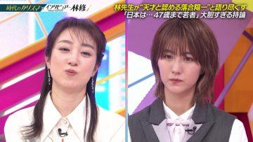 210509 Nichiyoubi no Hatsumimi Gaku – Sakurazaka46 Habu Mizuho – HD.mp4-00006