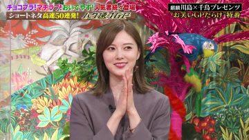 210509 Owarai Omnibus GP – ex-Nogizaka46 Shiraishi Mai – HD.mp4-00001