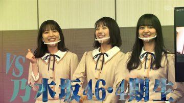210509 Saraba Seishun no Hikari no Molkky Kattara 10-man Yen! (Nogizaka46 Kanagawa Saya, Seimiya Rei, Hayakawa Seira – HD.mp4-00004