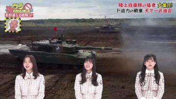 210509 Ura Torechaimashita – Hinatazaka46 Saito Kyoko, Higashimura Mei, Kawata Hina, Tomita Suzuka, Nibu Akari – HD.mp4-00005