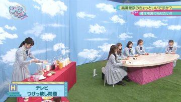 210510 Hinatazaka de Aimashou & Hinatazaka46 Desu. Chotto ii Desu ka Season 2 – HD.mp4-00008