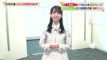 210510 Hirunandesu! – Hinatazaka46 Kanemura Miku – HD.mp4-00001