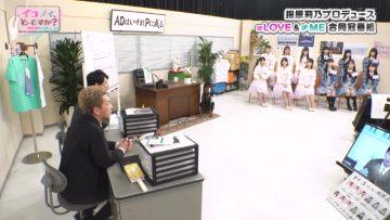 210510 Ikonoi, Dou Desu ka – ex-HKT48 Sashihara Rino – HD.mp4-00015