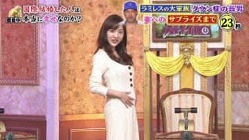 210510 Jinsei ga Kawaru 1-Funkan no Fuka ii Hanashi – ex-AKB48 Itano Tomomi – HD.mp4-00003