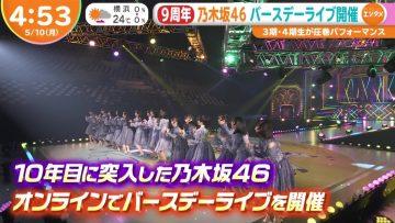210510 Nogizaka46's TV News – Hayadoki! & Mezamashi TV – HD.mp4-00003
