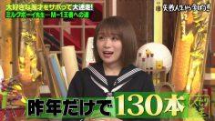 210510 Shikujiri Sensei Ore Mitai ni Naruna!! – Nogizaka46 Akimoto Manatsu – HD.mp4-00009