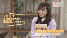 210510 Syumi Doki! – AKB48 Mukaichi Mion – HD.mp4-00004