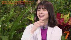 210511 7 Rules – ex-Keyakizaka46 Nagahama Neru – HD.mp4-00010