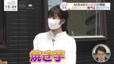 210511 BAGUETTE – AKB48 Yokoyama Yui Cut – HD.mp4-00003