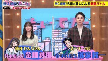 210511 Geinin Douga Tuesday – Nogizaka46 Kanagawa Saya – HD.mp4-00011