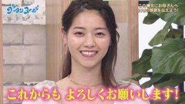 210511 Gout Temps Nouveau 2 – ex-Nogizaka46 Nishino Nanase – HD.mp4-00012