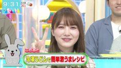 210511 LOVE it! – Hinatazaka46 Kato Shiho – HD.mp4-00004