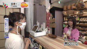 210511 NHK Chiiki-kyoku Hatsu Shizuoka Special – ex-Keyakizaka46 Nagahama Neru – HD.mp4-00002
