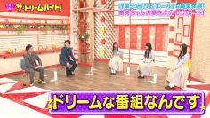210511 Nogizaka46 no Dream Baito – HD.mp4-00009