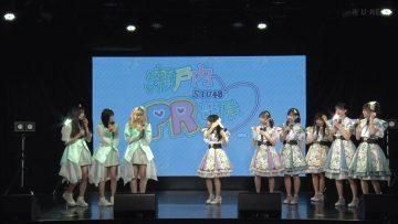 210511 STU48 Ikebukuro Club Mixa Regular Performance Setouchi PR Unit x Task have Fun – HD.mp4-00002