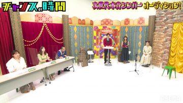 210512 Chance no Jikan – ex-AKB48 Noro Kayo, Oshima Mai, Kobayashi Kana, Uchida Mayumi – HD.mp4-00006