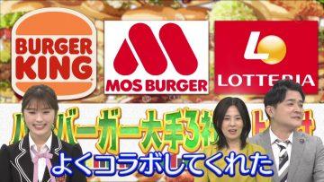 210512 Hayashi Osamu no Nippon Drill 2Hours SP – NMB48 Shibuya Nagisa – HD.mp4-00008