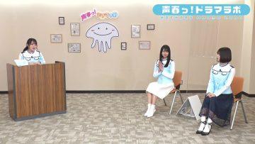 210512 Koeharu! Hulu Original – Koeharu! Drama Lab! 3 – Hinatazaka46 – HD.mp4-00015