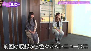 210512 Kyoccorohee – Hinatazaka46 Saito Kyoko – HD.mp4-00012