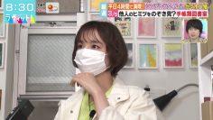 210512 LOVE it! – ex-AKB48 Shinoda Mariko Cut – HD.mp4-00003