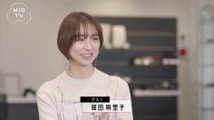 210512 MID TV – ex-AKB48 Shinoda Mariko – HD.mp4-00005