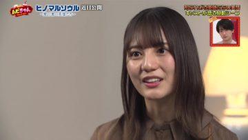 210512 Movie Kyun – Hinatazaka46 Kosaka Nao Cut – HD.mp4-00013