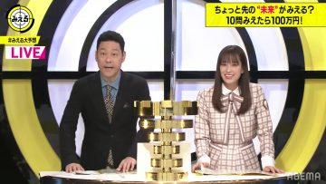 210512 Neobuzz! Mieru – Hinatazaka46 Sasaki Kumi – HD.mp4-00001