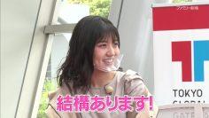210513 AKB48 Nemousu TV Season 36 – HD.mp4-00008