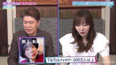 210513 Hiromi Sashihara no Koi no Osewa Hajimemashita – ex-HKT48 Sashihara Rino – HD.mp4-00002