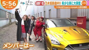 210513 Nogizaka46's TV News – Mezamashi TV & Hayadoki! & ZIP! – HD.mp4-00002