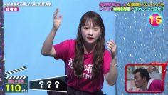 210513 VS Damashii – ex-AKB48 Kawaei Rina – HD.mp4-00009